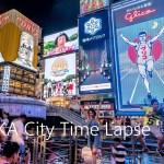 『大阪のタイムラプス』 2016年版を作りました。梅田・道頓堀・あべのハルカスなど