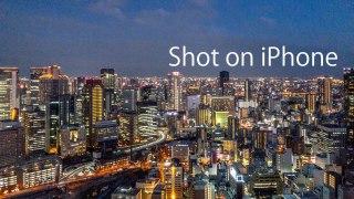 iPhoneで夜景を撮る3つの方法