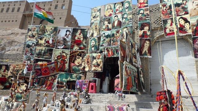 クルド人自治区
