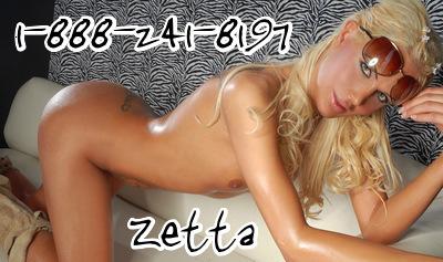 married men phone sex zetta