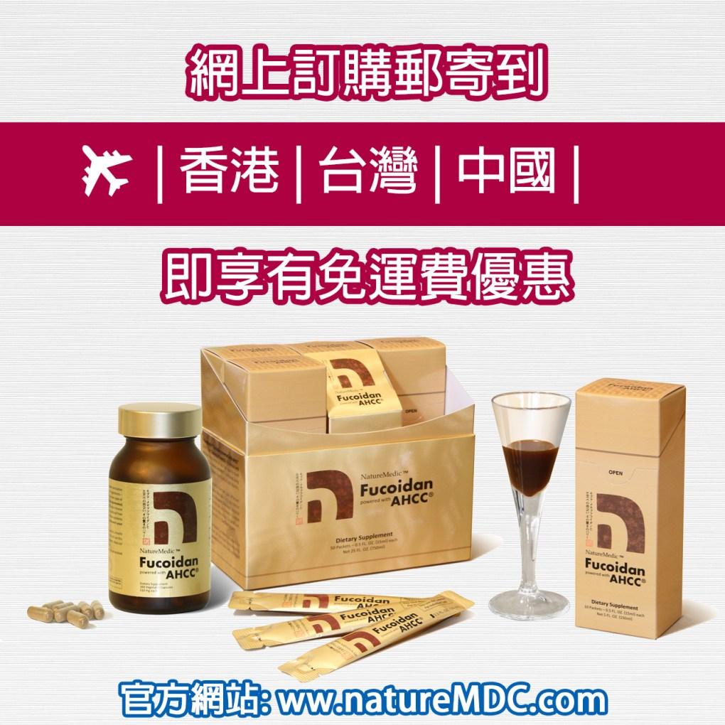 free-shipping-to-hk-tw-cn