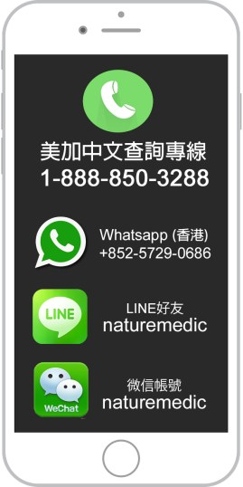 Contact Us-03
