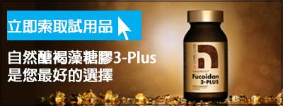 3Plus Website Shopping-02
