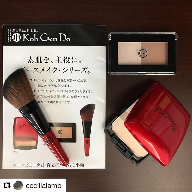 #Repost @cecilialamb (@get_repost)・・・Kohgendo Nude Skin Set #kohgendo #summer2017 #limitededition #素肌 #nudemakeup #nomakeuplook #nonakeupmakeup #小顏 #smallface #facecolorpalette #hightlight #contour #facepowder #brush #summermakeup #summerpink #madeinjapan #japan #JBeauty @fudejapan
