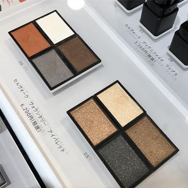 #celvoke eye palette 7366 yen04 and 05