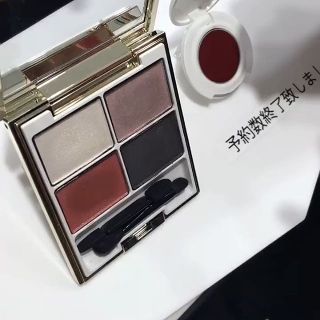 #suqqu Holiday set WG eyeshadow swatch
