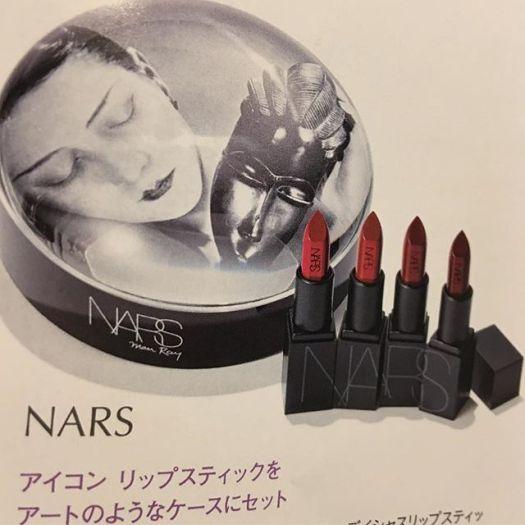 #nars lipstick