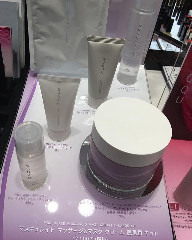 #suqqu massage kit 14256 Yen