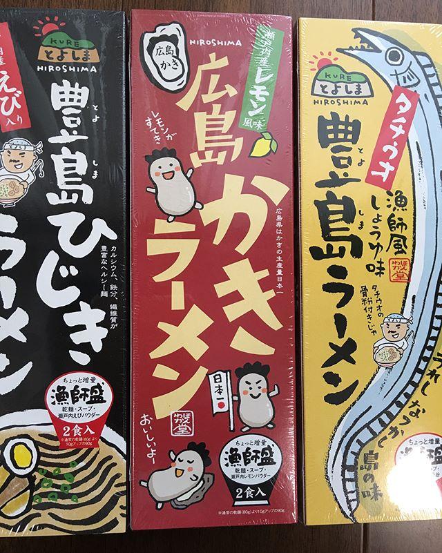 Ramen Gift from #Koyomo brush : Arigatou gozaimasu