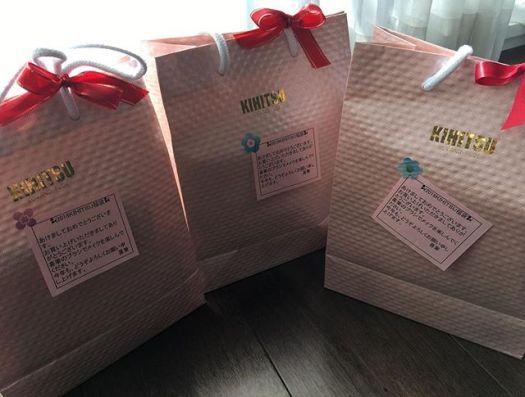 #Kihitsu lucky bag 12000yen