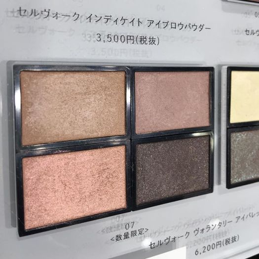 #celvoke voluntary eye palette 07(7366 Yen )