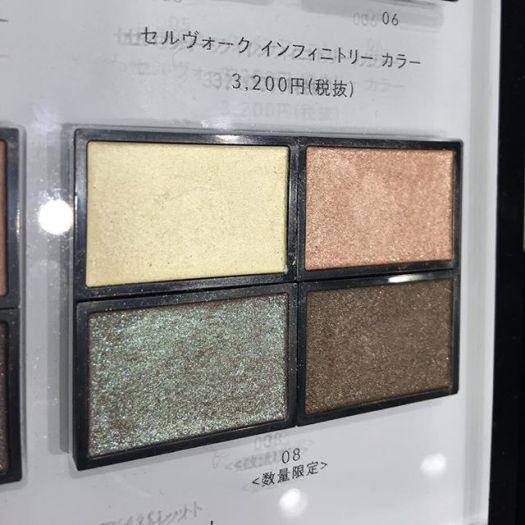 #celvoke voluntary eye palette 08 (7366 Yen )