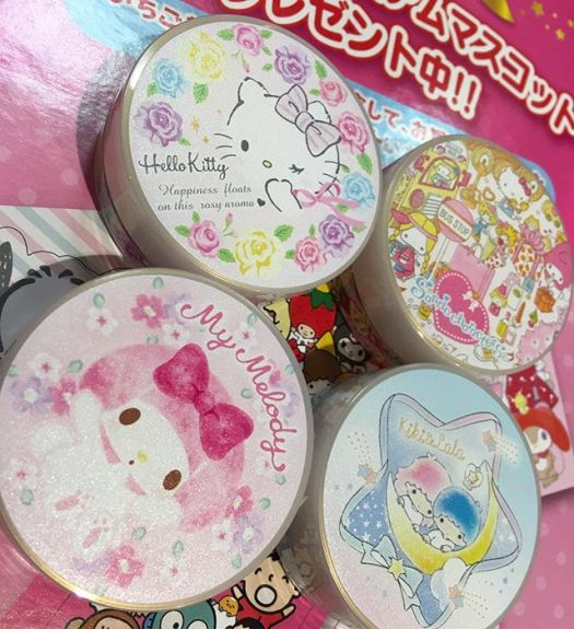 #sanrio moisture cream 1188 Yen