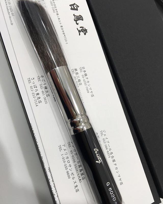 #hakuhodo G6020 engraved
