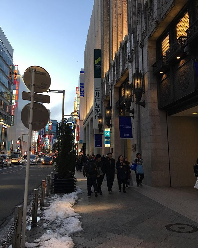 #Isetan today still with a little snow