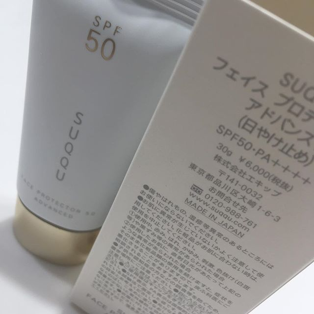 #suqqu UV 7200 yen