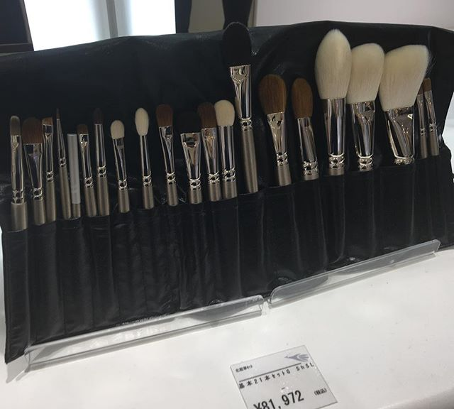 #Hakuhodo 21 brush set