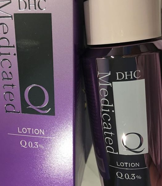 #DHC medicated lotion