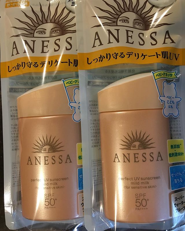 #anessa UV for sensitive skin