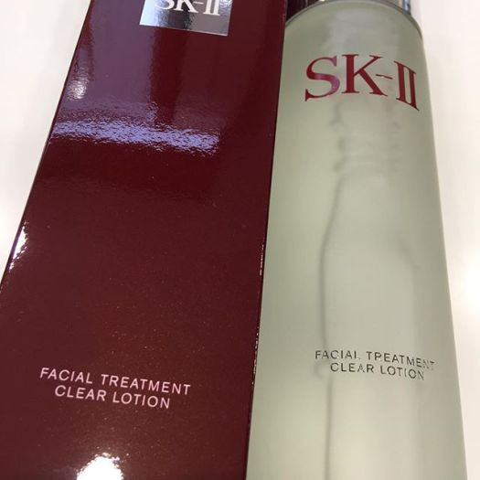 #sk2 treatment lotion 230 ml limited