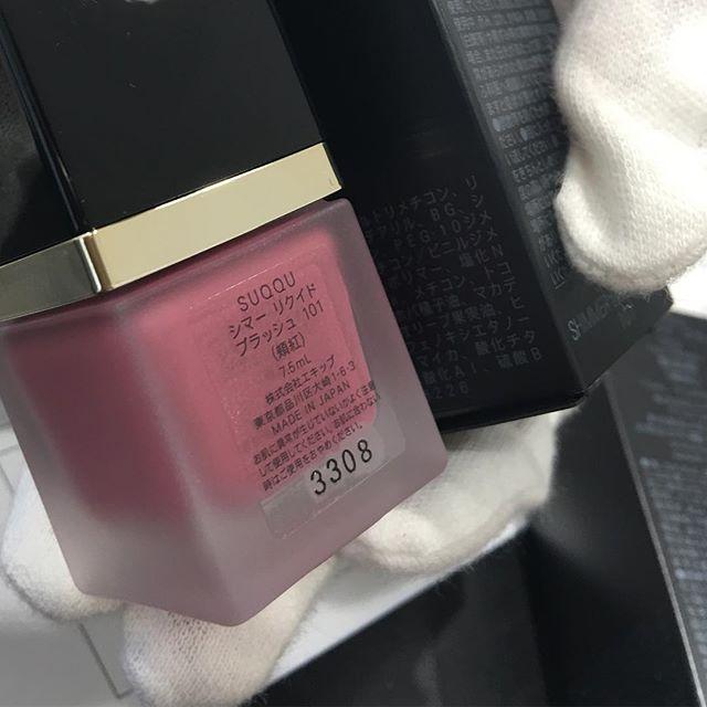 #SUQQU shimmer blush 101