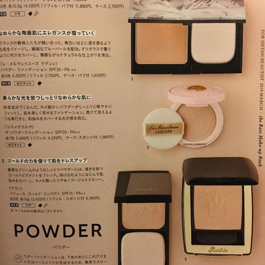 Powder foundation #pola #laduree #guerlain #decorte