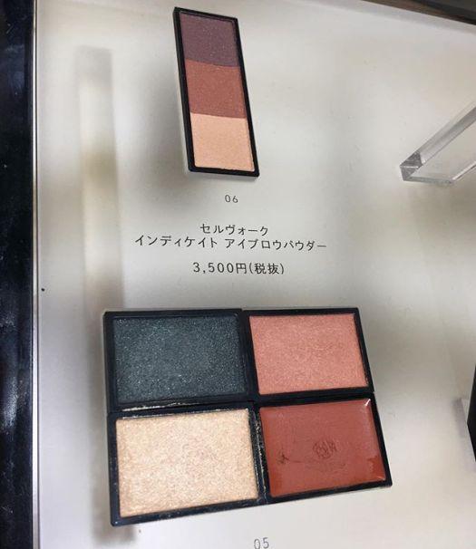 #celvoke eyeshadow palette and eyebrow