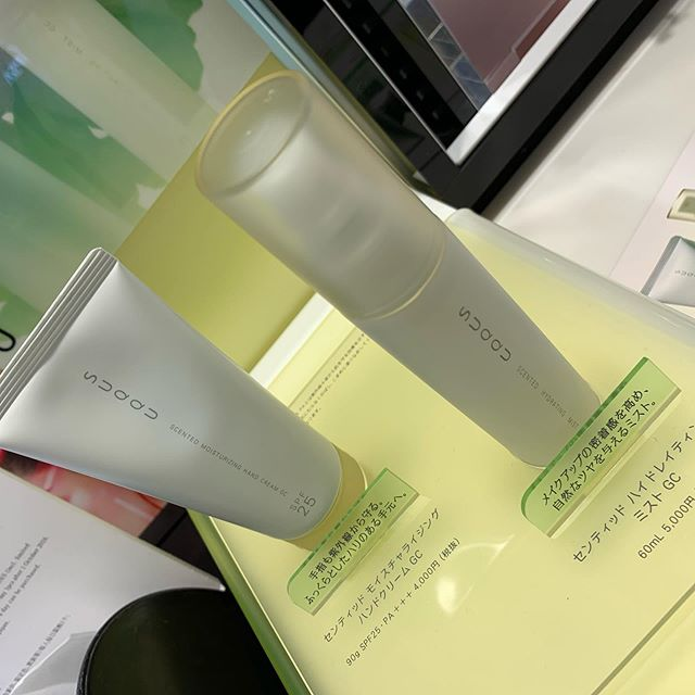 #Suqqu limited Scented mist and hand cream(Ginger and citrus )