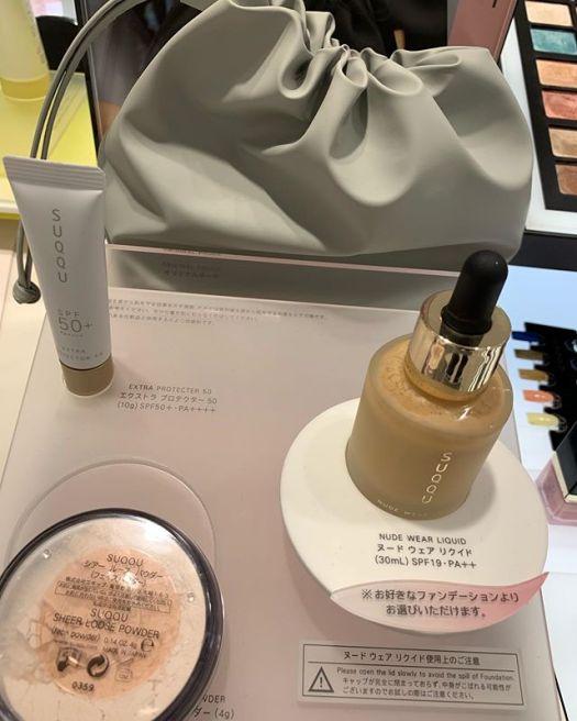 #suqqu foundation kit (Mini sheer loose powder and mini skin protection)