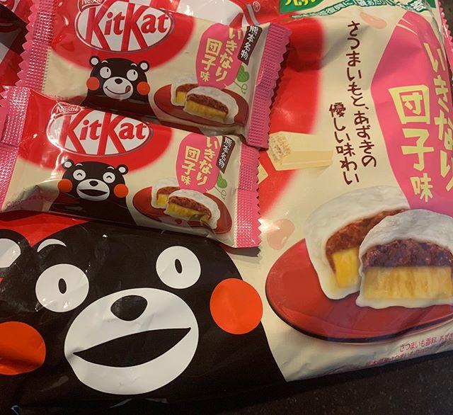 #kimamon #kitkat