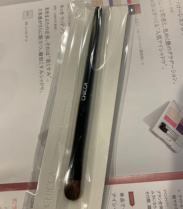 #Chicca eyeshadow brush 4800 Yen