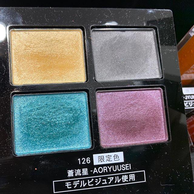 #Suqqu designing eyeshadow 126