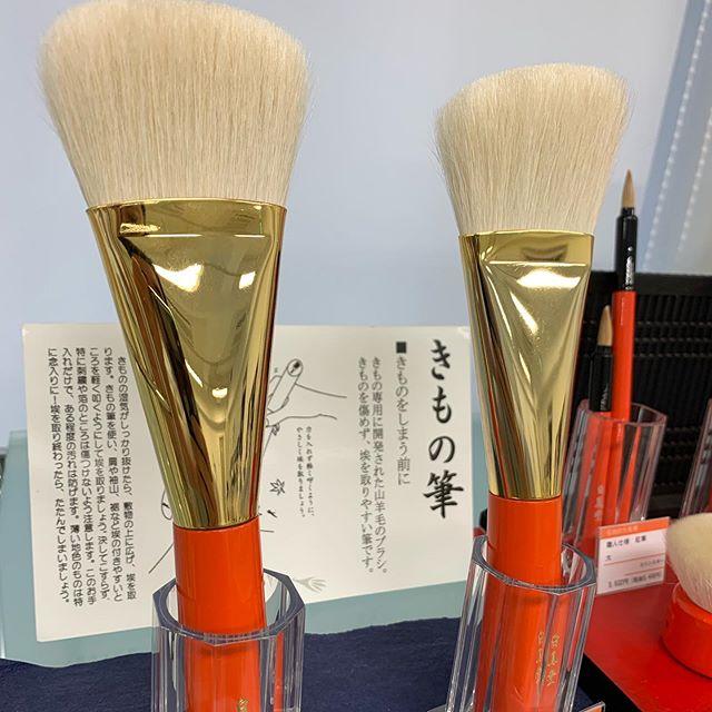 Brushes for #kimono