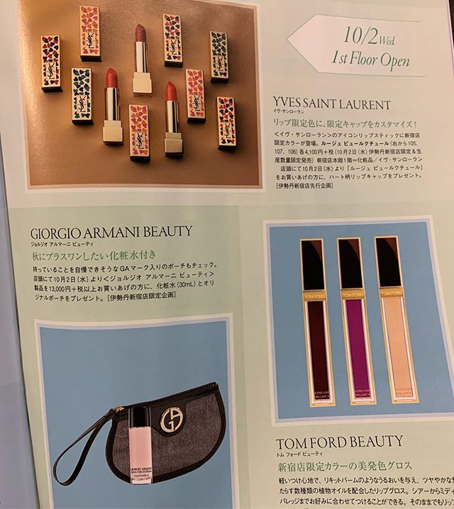 #Isetan moved skincare to 2F and 1F for makeup :Isetan limited