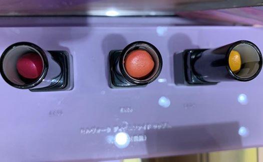 celvoke limited lipstick 3840 yen