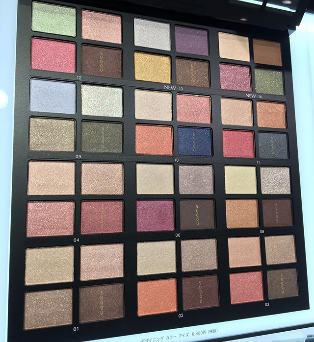 #SUQQU eyeshadow