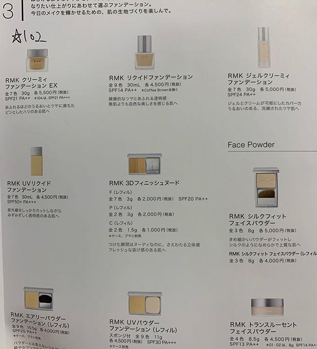 #RMK foundation and brushes