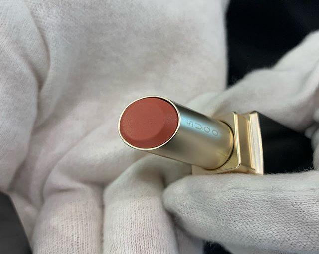 #SUQQU lipstick 101