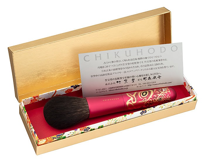 Chikuhodo new makie brush – MK-KO (Carp red handle)