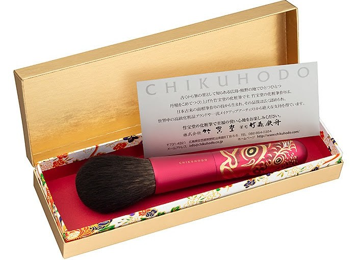 Chikuhodo new makie brush – MK-KO (Carp red handle)