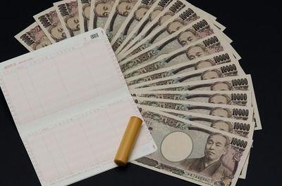お金・通帳