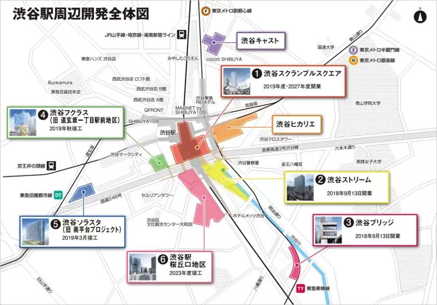 渋谷再開発地図