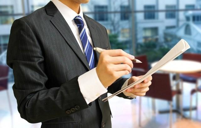 上場会社の非上場化(MBO等)の株価算定に係る適時開示規則の改正