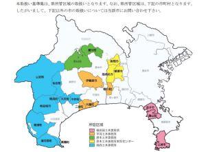 神奈川県建築基準条例の適用市町村