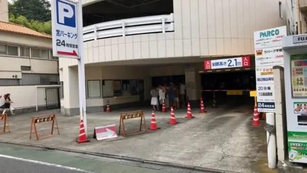 宇都宮餃子みんみん本店の行列