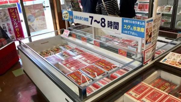 東口駅前イベント広場店おみやげ館売り場