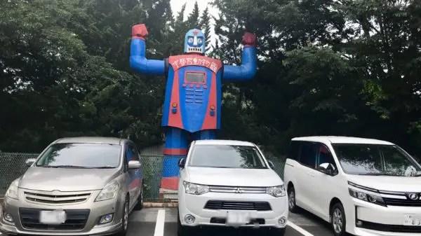 宇都宮動物園の駐車場