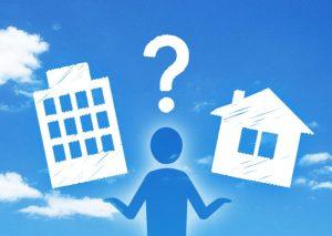 戸建てとマンションの比較