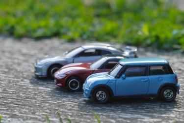 地目が田の土地を駐車場として使いたい!何か手続きは必要?