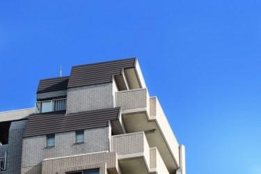 マンション最上階の角部屋は夏暑い?原因と対策を知ろう